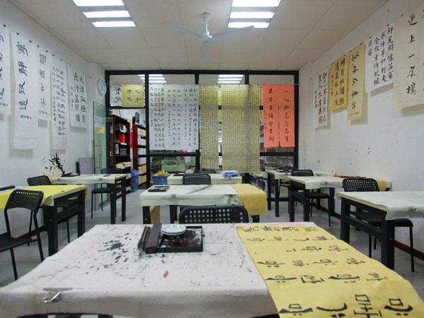 毛笔书法加盟排名