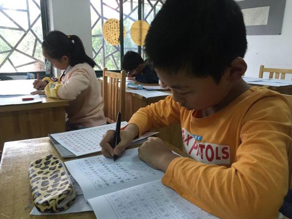 硬笔书法培训班怎么加盟