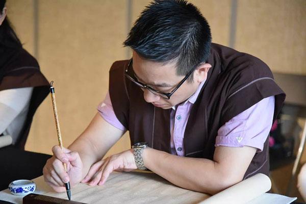 学习软笔书法有什么技巧