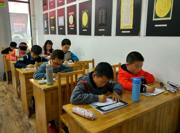 硬笔书法教育有前途吗