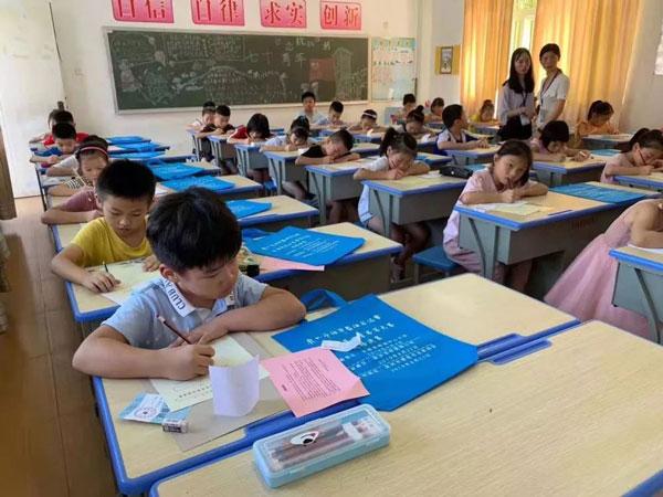 开硬笔书法培训班需要准备什么