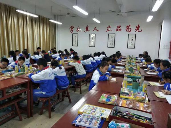 孩子学硬笔书法要学多久
