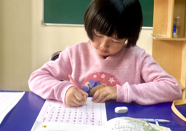 硬笔书法练字可以加盟吗